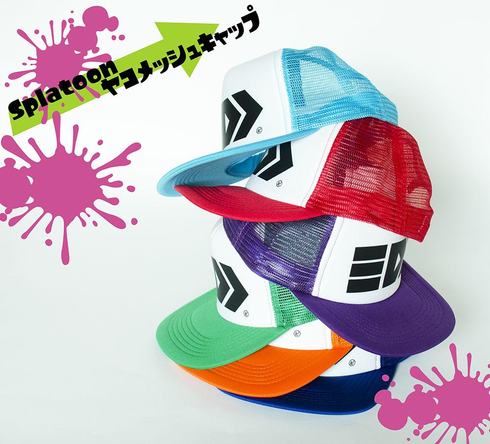 Splatoon clothing - Takoroka Mesh caps (various colours)_small